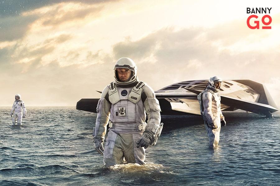 Yıldızlararası ( Interstellar ), 2014