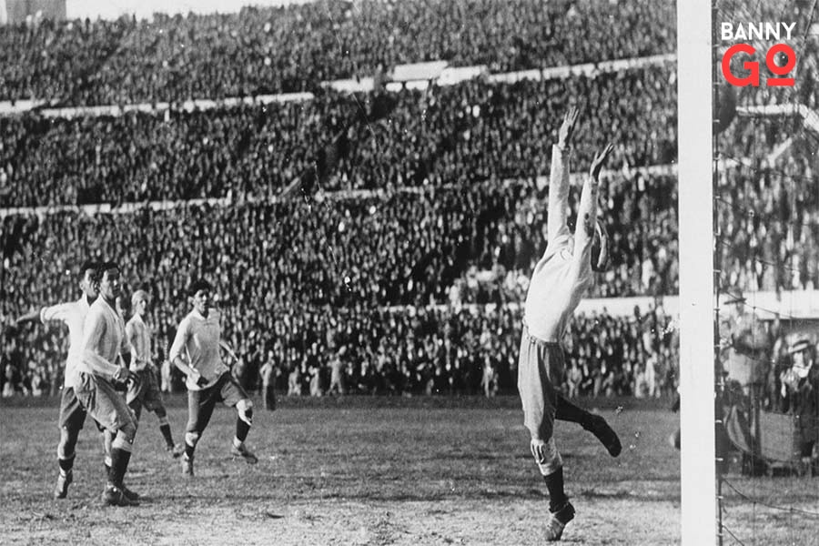 Eski Futbol Maçı