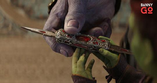 Gamora Bıçağı
