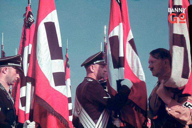 Blutfane Bayrağı