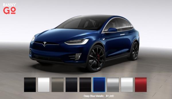 Tesla Renk Değiştirme