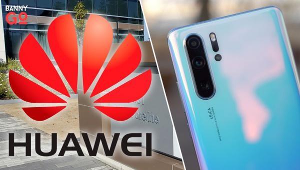 Huawei - ABD