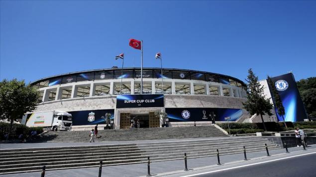 Vodafone Park Uefa Süper Kupasıi Beşiktaş Park