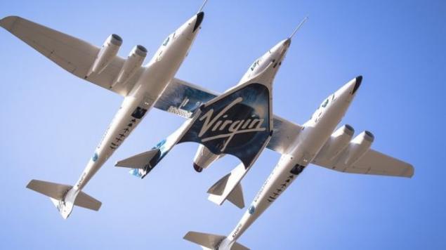 Virgin Galactic ilk uçuş
