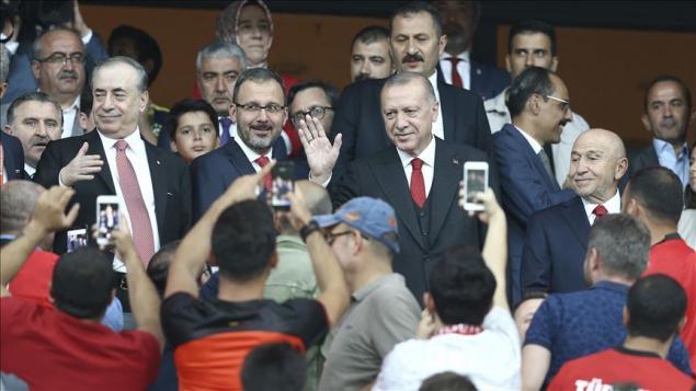 Türkiye Andorra Milli Maç Cumhurbaşkanı Recep Tayyip Erdoğan