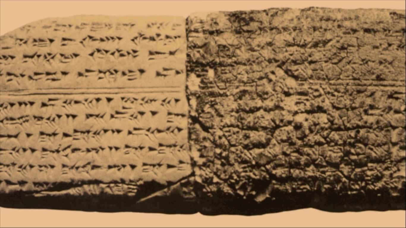 Dünyanın en eski müzik parçası ''Hurrian hymn''