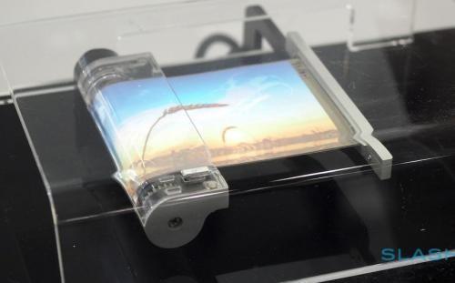 Sony, 2019'un Sonlarına Doğru Katlanabilir Bir Tablet Hazırlıyor Olabilir
