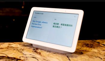 Google Translate Yıllar Sonra Gelen Dil Güncellemesi Yaptı